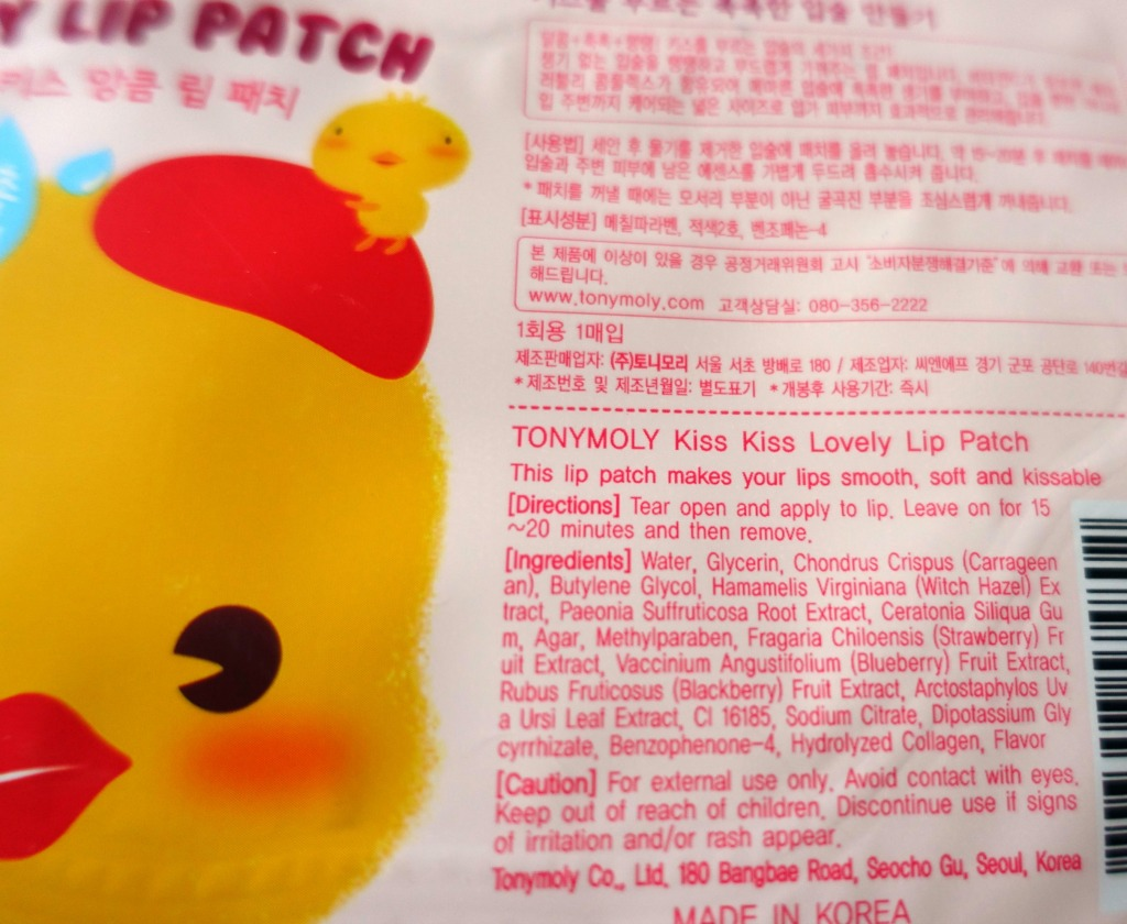 tonymoly-kiss-kiss-lovely-lip-patch_02